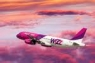 Today Vacation BG was officially authorized by WIZZ AIR to issue tickets within Europe
